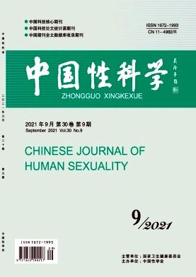 中國性科學