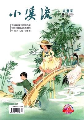 小溪流(故事作文)