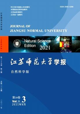 江苏师范大学学报(自然科学版)