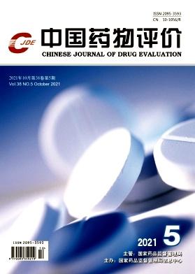 中国药物评价