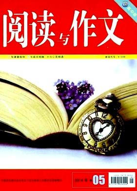 阅读与作文(高中版)