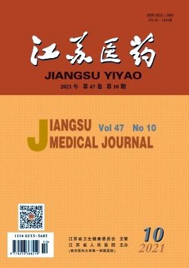 江苏医药杂志