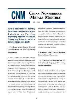 China Nonferrous Metals Monthly