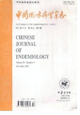 中华地方病学杂志