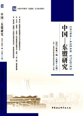 中国-东盟研究
