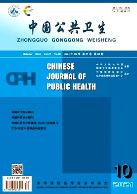 中国公共卫生