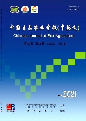 中国生态农业学报