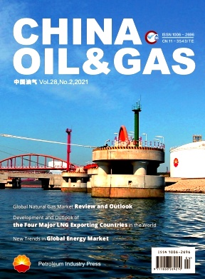 China Oil & Gas杂志