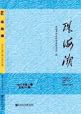 珠海潮杂志