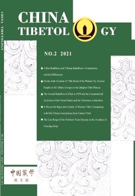 China Tibetology