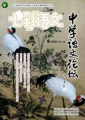 七彩语文(中学语文论坛)