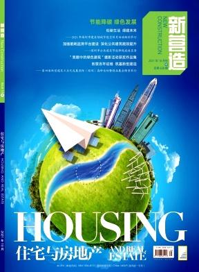 住宅与房地产